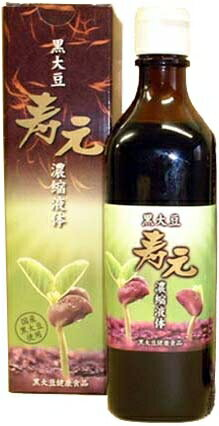 黒大豆寿元濃縮液体 715g/540ml