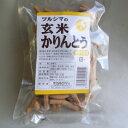 【ツルシマ】 玄米かりんとう 100g【05P03Dec16】