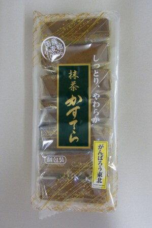 抹茶かすてら 7切れ入り×2個セット【たんばや製菓】【05P03Dec16】