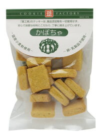茎工房ナチュラルクッキーかぼちゃ100g【マクロビオティック・オーサワジャパン】