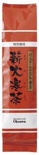 特選三年番茶(小)120g【マクロビオティック・オーサワジャパン】