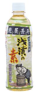 【オーサワジャパン】麹屋甚平浅漬けの素500ml