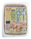 有機玄米ごはん 160g×10個セット【沖縄・別送料】【コジマフーズ】【05P03Dec16】
