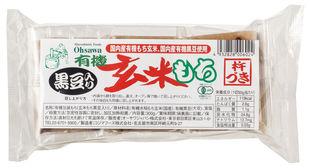 有機黒豆入玄米もち 300g×10個セット【マクロビオティック・オーサワジャパン】【05P03Dec16】