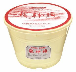 龍神梅(樽) 4kg《送料無料》