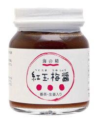 【オーサワジャパン】紅玉梅醤番茶・生姜入り130g