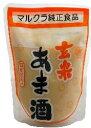 玄米あま酒 250g(マルクラ)×20個セット【マルクラ】【05P03Dec16】