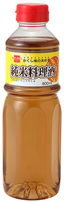 純米料理酒 500ml×10本セット【健康フーズ】【05P03Dec16】