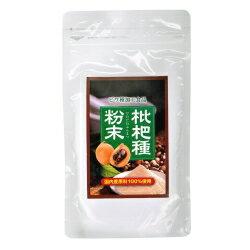 【オーサワジャパン】 枇杷種粉末 100g×10袋《送料無料》【05P03Dec16】