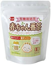 有機赤ちゃん番茶〔2g×20〕×6個セット【沖縄・別送料】【健康フーズ】【05P03Dec16】
