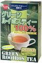 グリーンルイボスティー100%〔2g×30包入り〕【非発酵茶/ノンカフェイン】【健康フーズ】