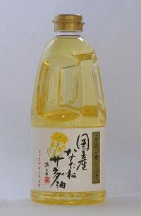 平田の国産なたねサラダ油910g【平田産業】