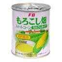 【送料無料】有機ホールトマト缶 1ケース (400g×24缶) モンテベッロ (スピガドーロ)[同梱不可商品]【北海道・沖縄・離島は追加送料がかかります】