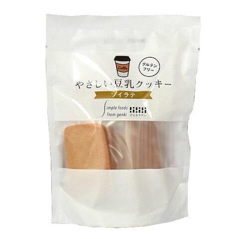 やさしい豆乳クッキー ソイラテ(7枚入り)×6個セット【沖縄・別送料】【げんきタウン】