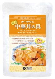 オーサワのべジ中華丼の具150g×6個セット【沖縄・別送料】