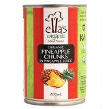 【アスプルンド】 ELLA'S ORGANIC パイナップル缶 400g×6個セット【沖縄・別送料】