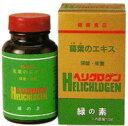 【日本葛化学】 ヘリクロゲン 瓶入 徳用 120g【05P03Dec16】 その1