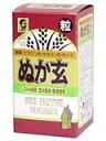 玄米発酵食品 ぬか玄 粒  560粒×2個セット【沖縄・別送料】【健康フーズ】【05P03Dec16】