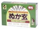 玄米発酵食品 ぬか玄 顆粒( 2gx80包)×2個セット【沖縄・別送料】【健康フーズ】【05P03Dec16】