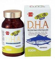 青い魚エキスDHA200粒(DHA含有加工食品)