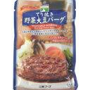 てりやき野菜大豆バーグ 100g×10食セット【沖縄・別送料】【三育フーズ】【05P03Dec16】