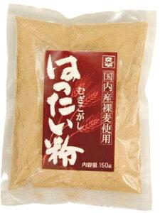 無農薬・無化学肥料の自然農法で作られた国内産大麦を原料にしていますので、香り・風味ともに...