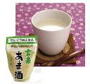 玄米あま酒・有機米使用 250g×5個セット【マルクラ】【05P03Dec16】