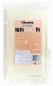 南部地粉の小麦タンパク フリーズドライ製法 小麦タンパクの粘りと風味オーサワ 地粉グルテン...
