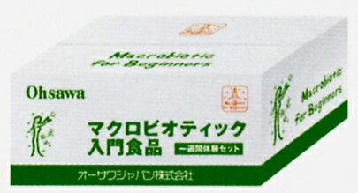 はじめての マクロビオティック入門食品 一週間体験セット〜7日間メニュー...