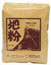 群馬産100% 中力粉 特有の旨味と風味オーサワ 地粉(中力粉) 1kg【マクロビオティック・オーサワジャパン】