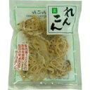 乾燥野菜 国内産乾燥れんこん 30g【吉良食品】【05P03Dec16】の商品画像