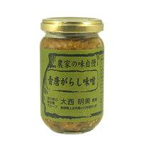小川の庄農家の味自慢青唐辛子味噌180g