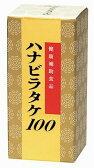 【オーサワジャパン】 ハナビラタケ100 9g(150mg×60粒)【送料無料】【smtb-T】【05P03Dec16】