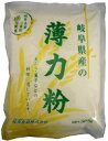 桜井食品 岐阜県産薄力粉  500g【マクロビオティック食品】