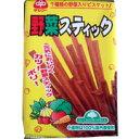 【サンコー】 野菜スティック 120g【05P03Dec16】 - 自然食品専門店くるみや