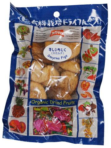 有機栽培ドライフルーツ 干しいちじく (スミルナ) 白 150g【ノヴァ】【05P03Dec16】