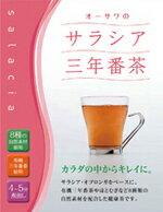 オーサワのサラシア三年番茶180g(6g×30袋)【マクロビオティック・オーサワジャパン】