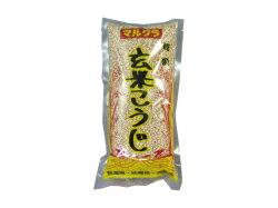 ◆手作り塩麹・玄米味噌・甘酒にどうぞ★【マルクラ】 乾燥玄米こうじ 500g(冬季限定品)