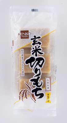 玄米切りもち 400g(9個)×10個セット【健康フーズ】【05P03Dec16】