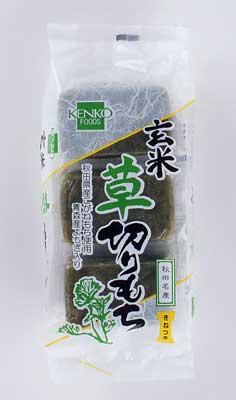 玄米草切りもち 400g(9個)×10個セット【健康フーズ】【05P03Dec16】