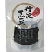 志賀商店国産丹波黒豆スタンドパック170g【マクロビオティック食品】