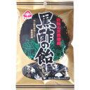 サンコー 黒酢の飴 90g【05P03Dec16】