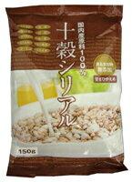 十穀シリアル 150g【旭食品】【05P03Dec16】