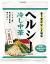 ヘルシー冷し中華(ごまだれ) 130g(うち麺80g)【マクロビオティック・オーサワジャパン】