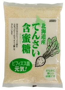 無添加甜菜糖 北海道産てんさい含蜜糖 500g【国内産100%/オリゴ糖含有/ビート糖】【ムソー】【05P03Dec16】
