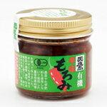 【レビューキャンペーン】【オーサワジャパン】 有機辛味もろ味 70g