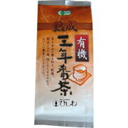 菱和園有機熟成三年番茶(バラ)100g