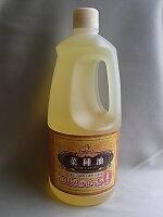 石橋製油平田の菜種油(菜種サラダ油)1360g