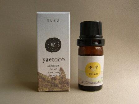 【無茶々園】 yaetoco ゆず精油 5ml【05P03Dec16】