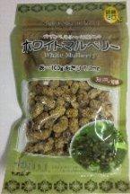 無農薬 ホワイトマルベリー 40g×5個セット(樹上乾燥)【沖縄・別送料】【バイオシード】【05P03Dec16】